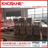大量供應1t柔性KBK軌道KBK組合起重機行車德馬格KBK軌道電動葫蘆