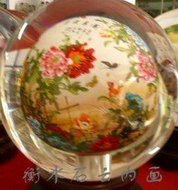 内画水晶球 -1