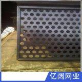 供應衝孔網 方孔 圓孔 可定製各種衝孔網貨架網、裝飾展銷網
