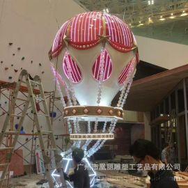 热气球雕塑装饰品商场美陈景观装饰摆件 玻璃钢商场主题雕塑