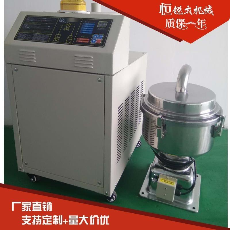 注塑乾燥機吸料機熱風分體式吸料機上料機輔機