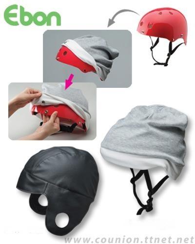 自行车安全帽