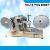 RCA试验机 纸带摩擦耐磨试验机 RCA纸带摩擦机 摩擦寿命试验机