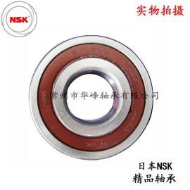 NSK日本进口 6019-DDU/C3 双面密封深沟球轴承 量大从优 货真价实