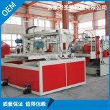 廠家熱銷pvc板材生產線 pvc木塑牆板生產線 塑料管材板材生產線