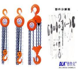 起重机配件DHS型环链电动葫芦山东厂家直销轻小型起重设备