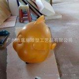 厂家定制泡沫卡通展览泡沫雕塑 广州泡沫雕塑 泡沫雕塑道具