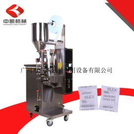 广州中凯厂家供应干燥剂包装机,干燥剂高速连切颗粒全自动包装机