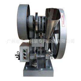 【厂家供应】实验室压片机 台式压片机 西药小型自动粉末压片机