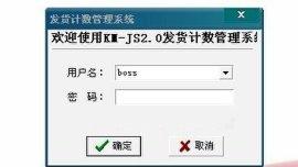 水泥点包机 (KM-JS802)
