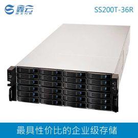 36盘位 磁盘阵列存储 IPSAN NAS ISCSI 高性能 IP网络存储