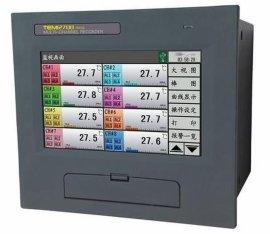 TEMI2700(6通道)高精度无纸记录仪厂家价格