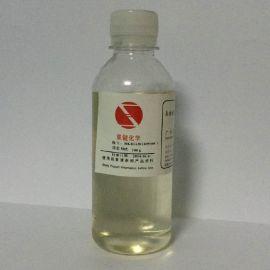 广州双键供应 涂料助剂, 涂料润湿剂, TPMS