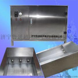 滤芯超声波清洗机价格及报价-济宁鲁通超声LT-2000