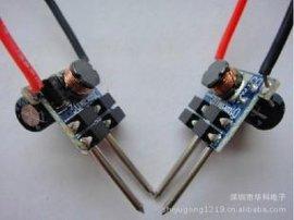 厂家直销LED驱动电源12V1*1WMR16隔离恒流源射灯轨道灯内置电源