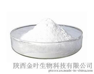 陕西金叶生物莽草酸98%