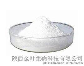 陝西金葉生物莽草酸98%