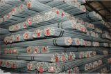 钢铁厂  耐高温吊牌耗材厂家生产