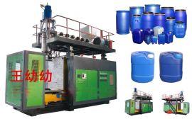 吹塑机厂家岩峰YF-90全自动吹塑机 质量可靠 价格实惠