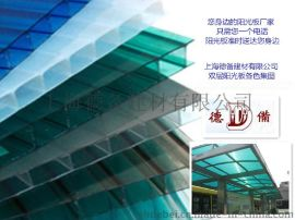 昆山阳光板厂家批发PC8毫米10毫米阳光板