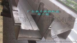 金属落水系统成品天沟檐沟雨水槽 不锈钢屋檐天沟