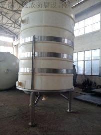 10立方不锈钢支架立式锥底聚乙烯储罐