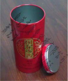 金属宁夏土特产枸杞子铁罐, 甘肃枸杞礼品罐
