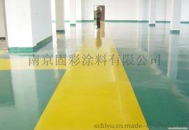 亳州環氧地坪施工專業隊伍及施工專業工具
