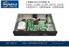 1U网络防火墙主机 CZH-4RK525 网安主机