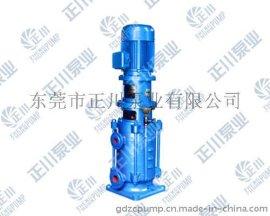 广东DL多级泵厂家| 多级泵100DL108-20*5 | DL型多级离心泵
