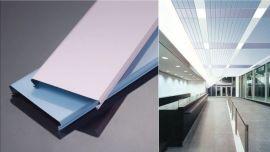 室内外建筑装饰吊顶条型扣板铝天花, 颜色规格可订制