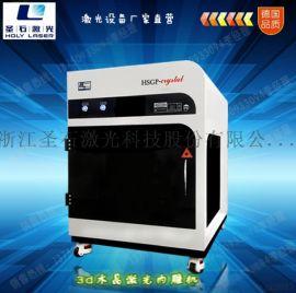 3d水晶激光内雕机价格 三维人像激光打印机 雕刻点细 质量好