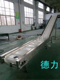 PVC白色皮带输送机食品厂流水生产线
