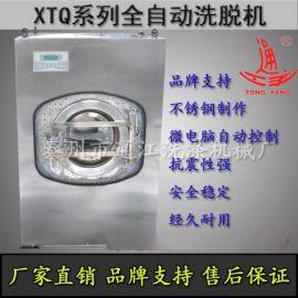船舶  洗衣机_船用洗脱机_通江洗涤机械