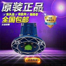 紫光减速机,NMRV075涡轮减速机价格