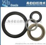 上海希伯常年提供工业密封圈 平衡密封环 泛塞封