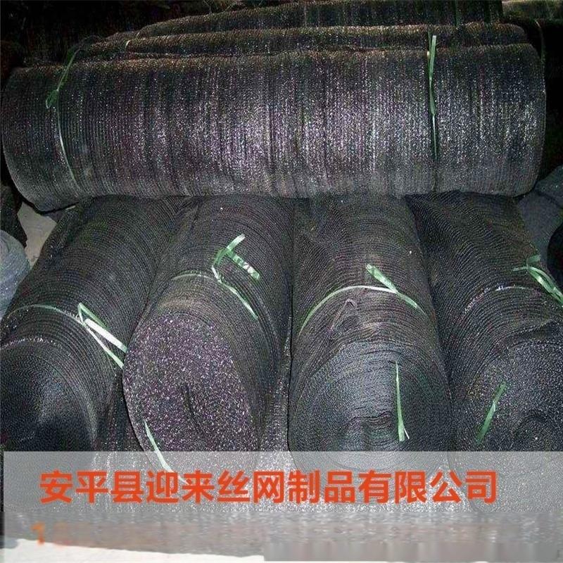 黑色遮阳网,绿色遮阳网,扁丝遮阳网