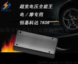 宽电压设计(最高100伏)适用电动车摩托汽车GPS定位器