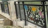 河边护栏家庭院墙护栏河边护栏 草坛护栏 绿化带隔离护栏 公园花坛保护栏 市政道路隔离护栏