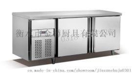 衡水平冷工作台,衡水保鲜操作台,不锈钢厨具生产厂家