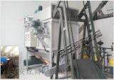 石墨烯无尘拆包机|自动投料站,可配套管链输送机