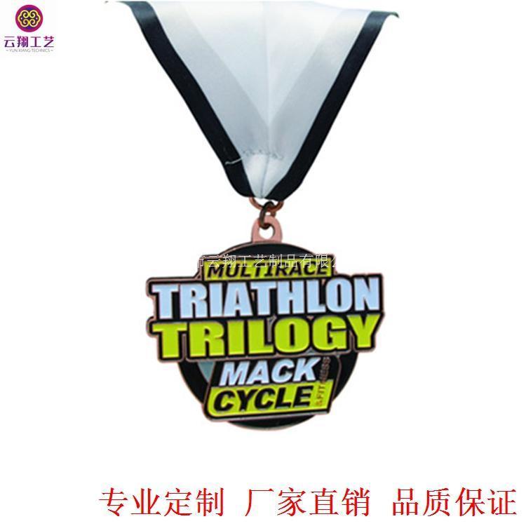 五金纪念奖牌定做,找深圳可以做金属奖牌工厂