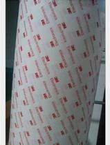 特价出售-美国3M9448HK-棉纸双面胶