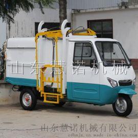 直供1000型电动三轮环卫车自翻桶垃圾车垃圾中转车