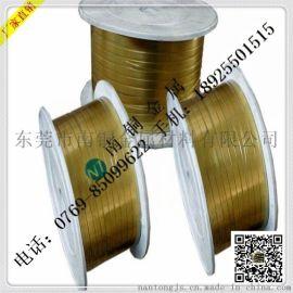 **热销 软态H65黄铜丝 硬态H65黄铜线 规格全