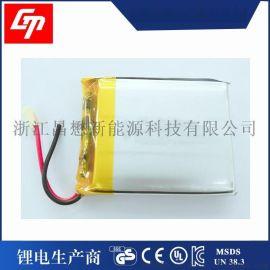 蓝牙音响聚合物104050锂电池3.7v 2000mah暖手宝充电锂电池