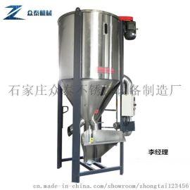 立式不锈钢搅拌罐饲料混料机塑料颗粒搅拌罐厂长众泰机械