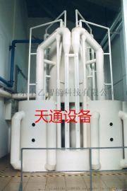 天通水处理设备食品厂污水废水处理设备一站式服务