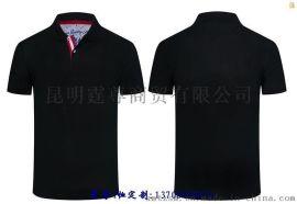 昆明文化衫定做 各种标志LOGO图案印花印字印刷加工