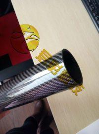 格子纹路 3K碳纤维管【价格最低  质量最优】 TEL:18752460032
